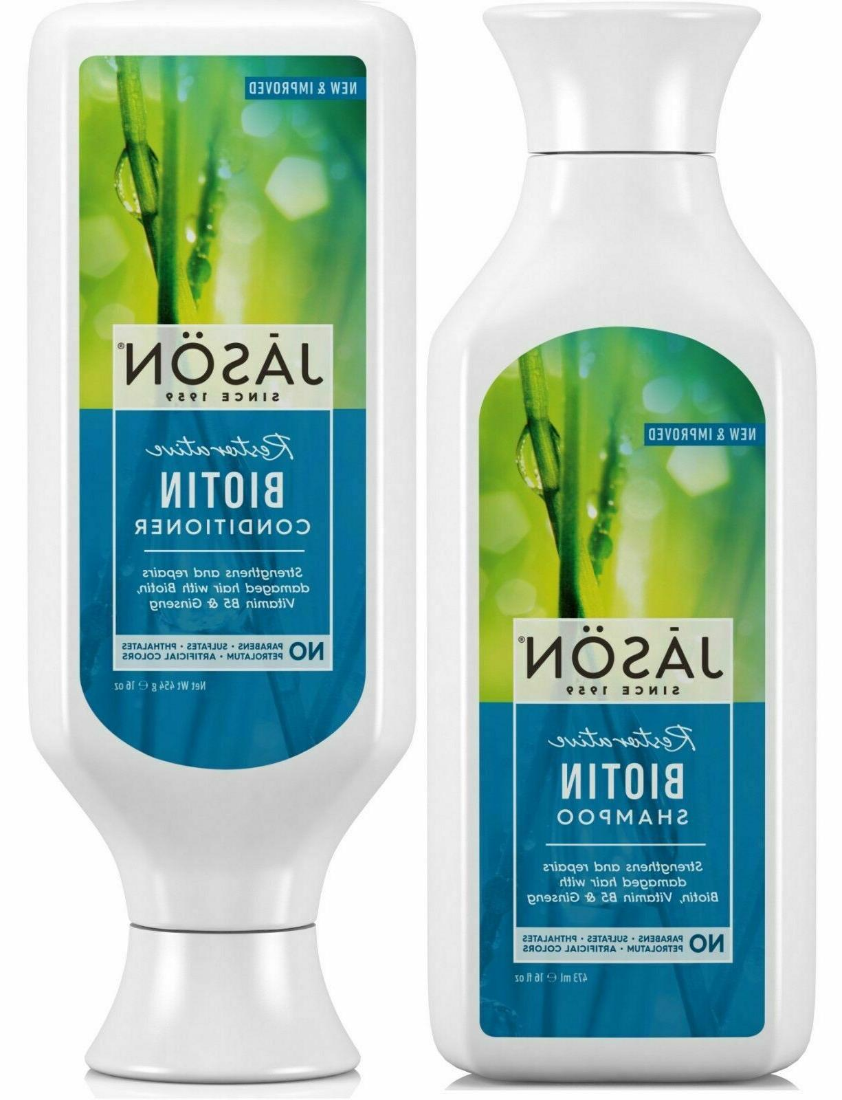 organic biotin shampoo and conditioner 480ml no
