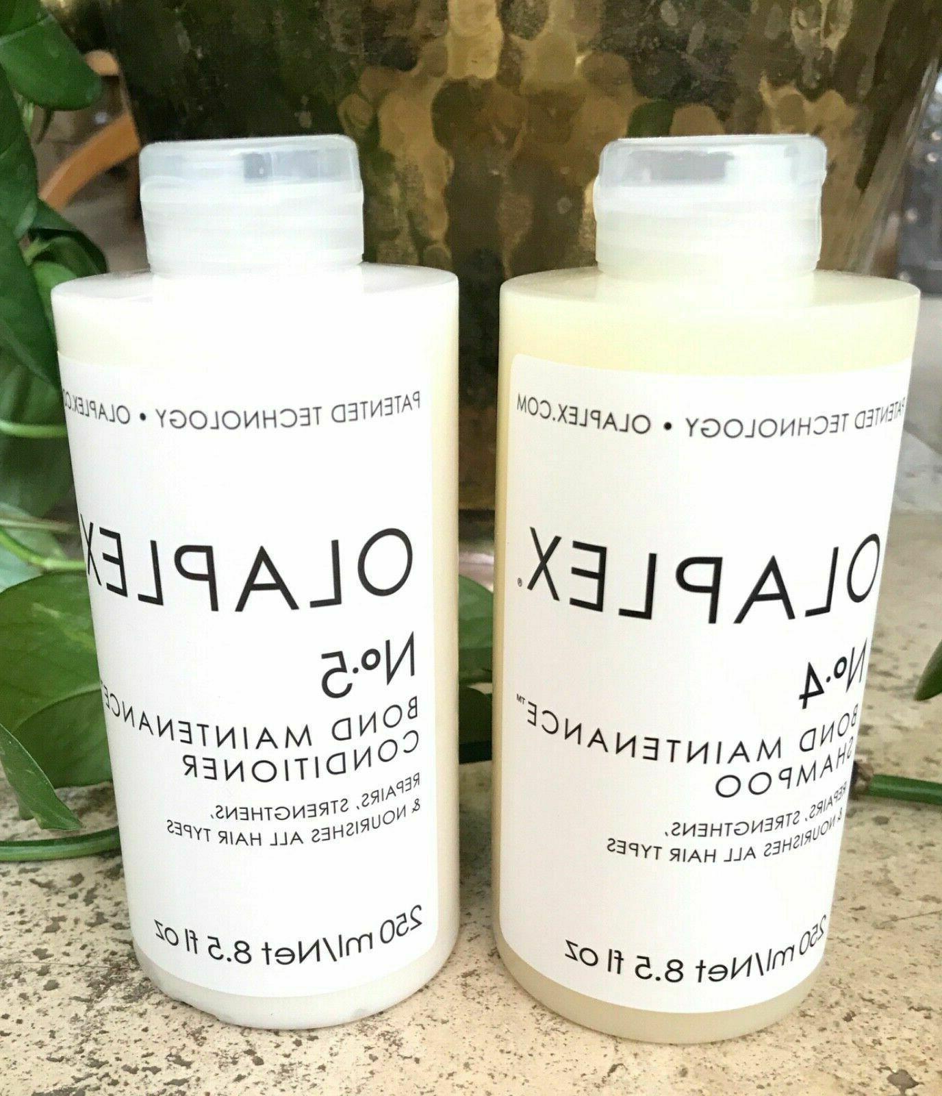 Olaplex Shampoo and Conditioner 8.5 oz  NEW