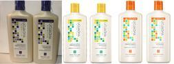 Andalou Naturals Shampoo and Conditioner Bundle 11.5oz/340ml